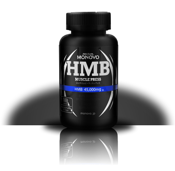 MONOVO HMB MUSCLE PRESS