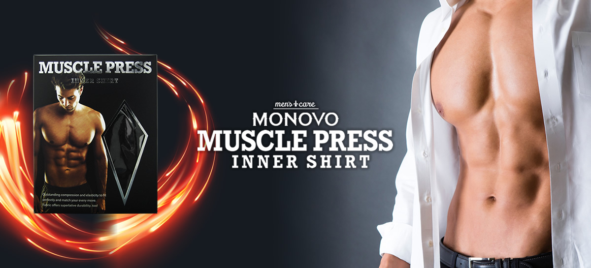 INNER SHIRT MONOVO MUSLE PRESS